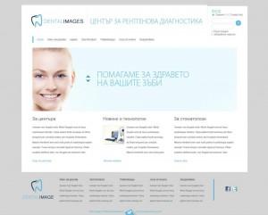 онлайн платформа за обмен на дигитални рентгенови снимки