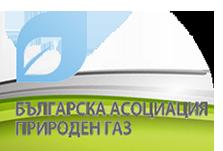 БАПГ - Българска асоциация Природен газ