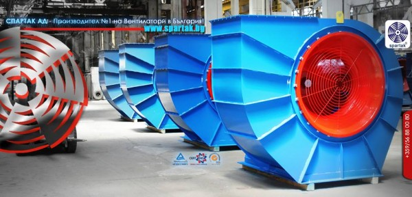 Промишлени вентилатори и метални изделия